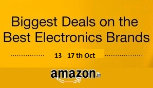 Best Electronics Brands