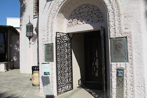 Doorway Into the Past