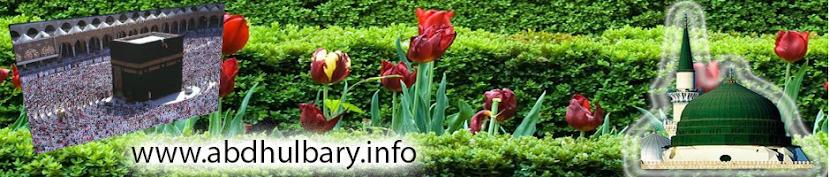 www.AbdhulBary.info