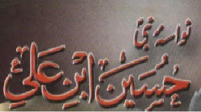 http://books.google.com.pk/books?id=P3kgBQAAQBAJ&lpg=PA1&pg=PA1#v=onepage&q&f=false