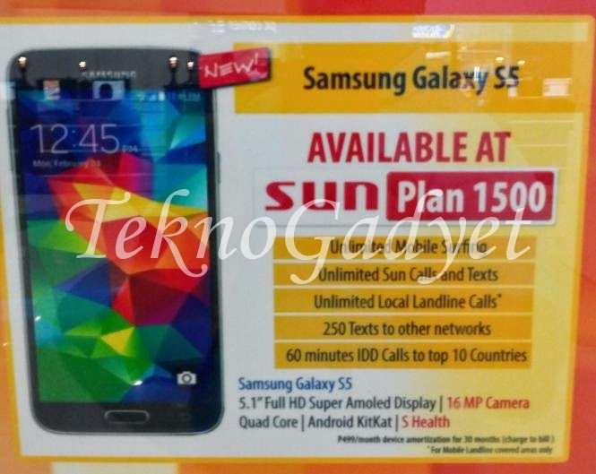 Samsung Galaxy S5 Now Available At Sun Elite Plan 1500