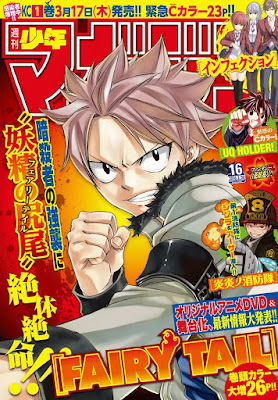 週刊少年マガジン2016年16号 [Weekly Shonen Magazine 2016-16] rar free download updated daily