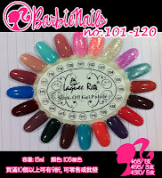 LaQuee Rette Gel Nail UV LED Swatch Colors