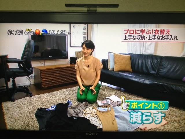 石川テレビニュース