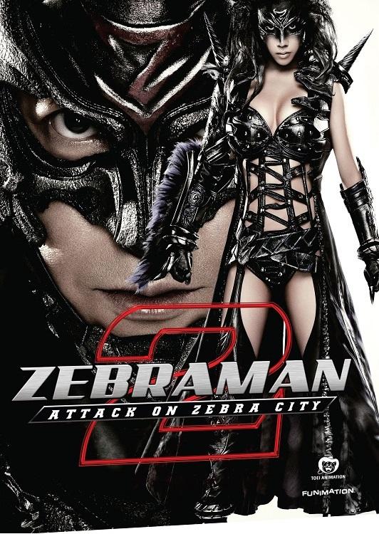 Phim Phim Zebraman 2: Tấn Công Thành Phố Zebra