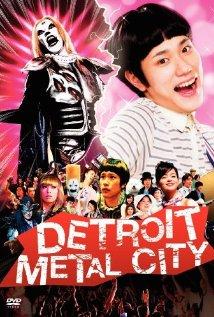 detroit metal city movie sub indo 3gp