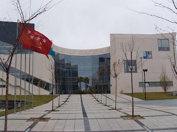 Centro de Arte José Saramago. Leganés