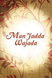 Menulis bersama A Fuadi (penulis novel Negeri 5 Menara)