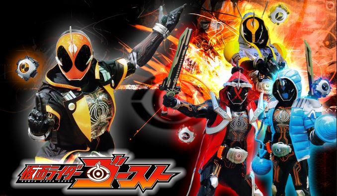 Kamen Rider: Ghost Todos os Episódios Online
