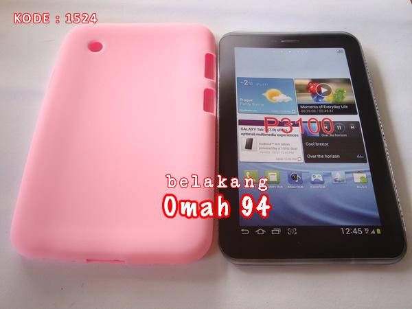 Jual Silikon Soft Case Rubber Samsung Galaxy Tab 2 7.0 P3100 Merah