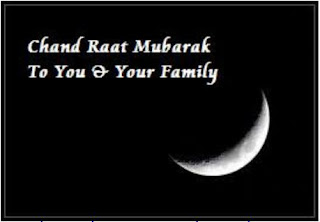 chand-raat-2012-cards-wallpapers