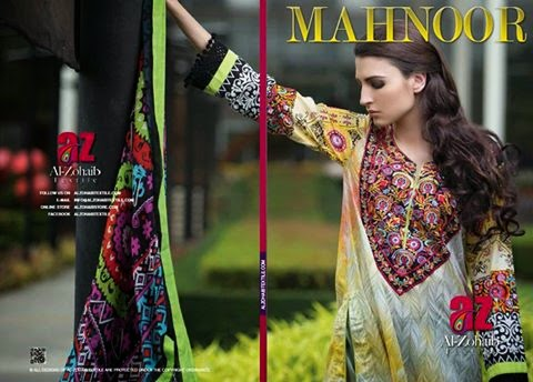 Digital Prints Spring Lawn Collection 2015