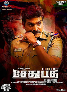 Sethupathi 2018 Hindi Dual Audio Uncut HDRip | 720p | 480p ESubs