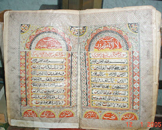 manuscript al quran kuno