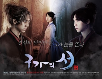 "cover drama korea ""gu family book"", plot kreatif"