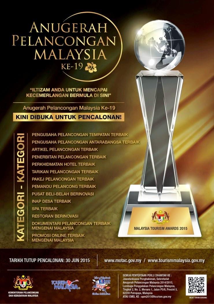 Anugerah Pelancongan Malaysia Ke 19