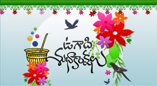 ugadi whatsapp photos and messages