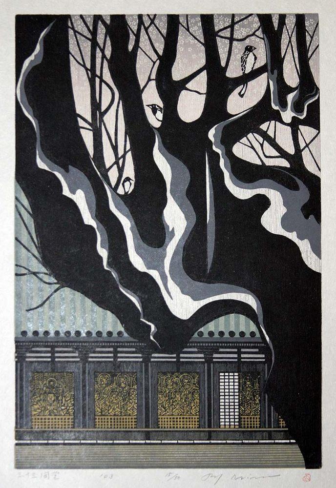 Morimura Ray. Ilustración | Illustration. Pintura | Painting