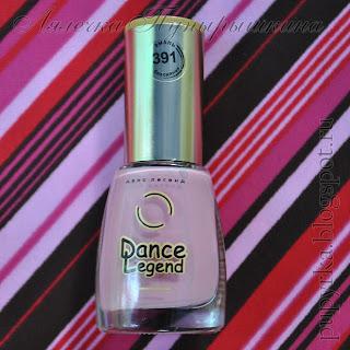 Dance Legend 391