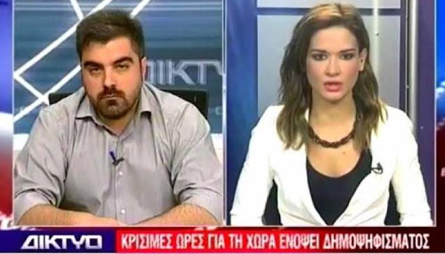 Συνεντεύξεις Συναγωνιστή Ματθαιόπουλου σε ΜΜΕ της Β. Ελλάδος για το ΟΧΙ στο δημοψήφισμα - 5 ΒΙΝΤΕΟ