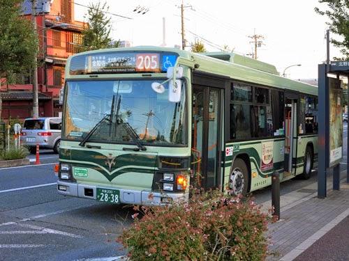 Kyoto City Bus 205, Kitano Hakubaicho, Kyoto.