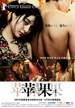 Lạc Lối Ở Bắc Kinh - Lost In Beijing 2007 (2007) Poster