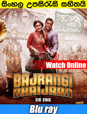 Bajrangi Bhaijaan 2015 Hindi Movie With Sinhala Subtitle
