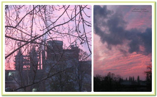 Урбанистический закат