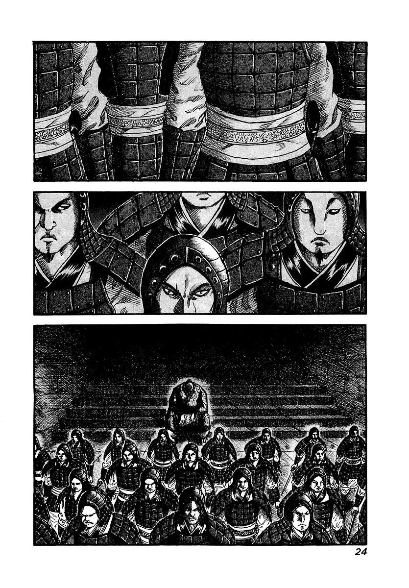 Kingdom – Vương Giả Thiên Hạ (Tổng Hợp) chap 32 page 3 - IZTruyenTranh.com