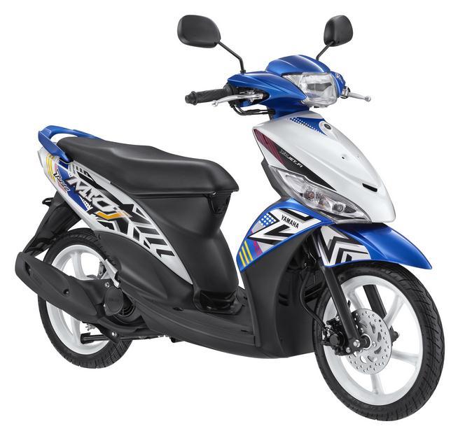 """informasi terbaru dari kami mengenai """" Motor Yamaha Mio Terbaru 2014"""