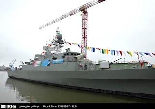 Iran launches destroyer, The Jamaran-2