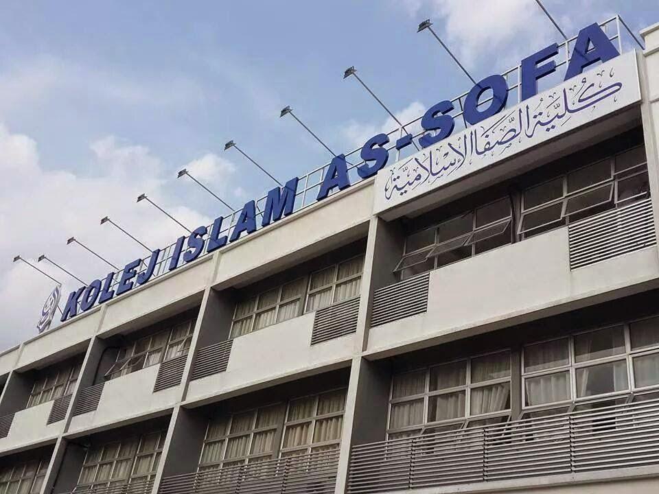 كلية الصفا الإسلامية