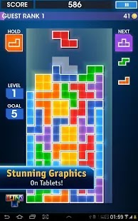 Free Tetris for Android devices updated, enjoy the age old game on your Android phone with extra fun