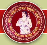 BSEB intermediate 12th supplementary results 2013