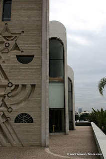 תל אביב, בית הכנסת היכל יהודה