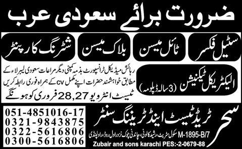 jobs-advertisement-express-saudi-arabia