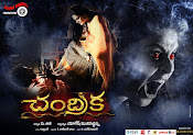 Chandrika movie first look-thumbnail-6
