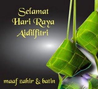 Ucapan Selamat Hari Raya Idul Fitri - SMS Lebaran 2013