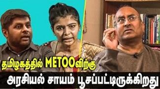 Yamuna Rajendran | Agni Paarvai | IBC Tamil Tv