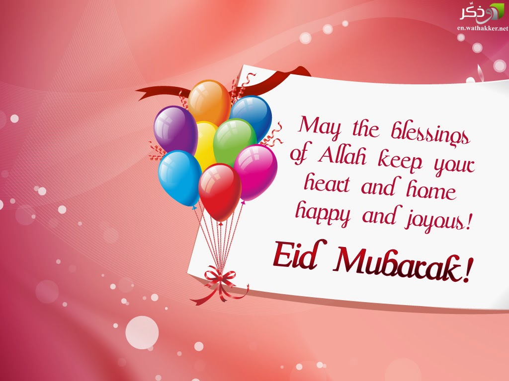 Eid Mubarak Quotesbest Inspirational Quotes For You Elevn 40 Atb
