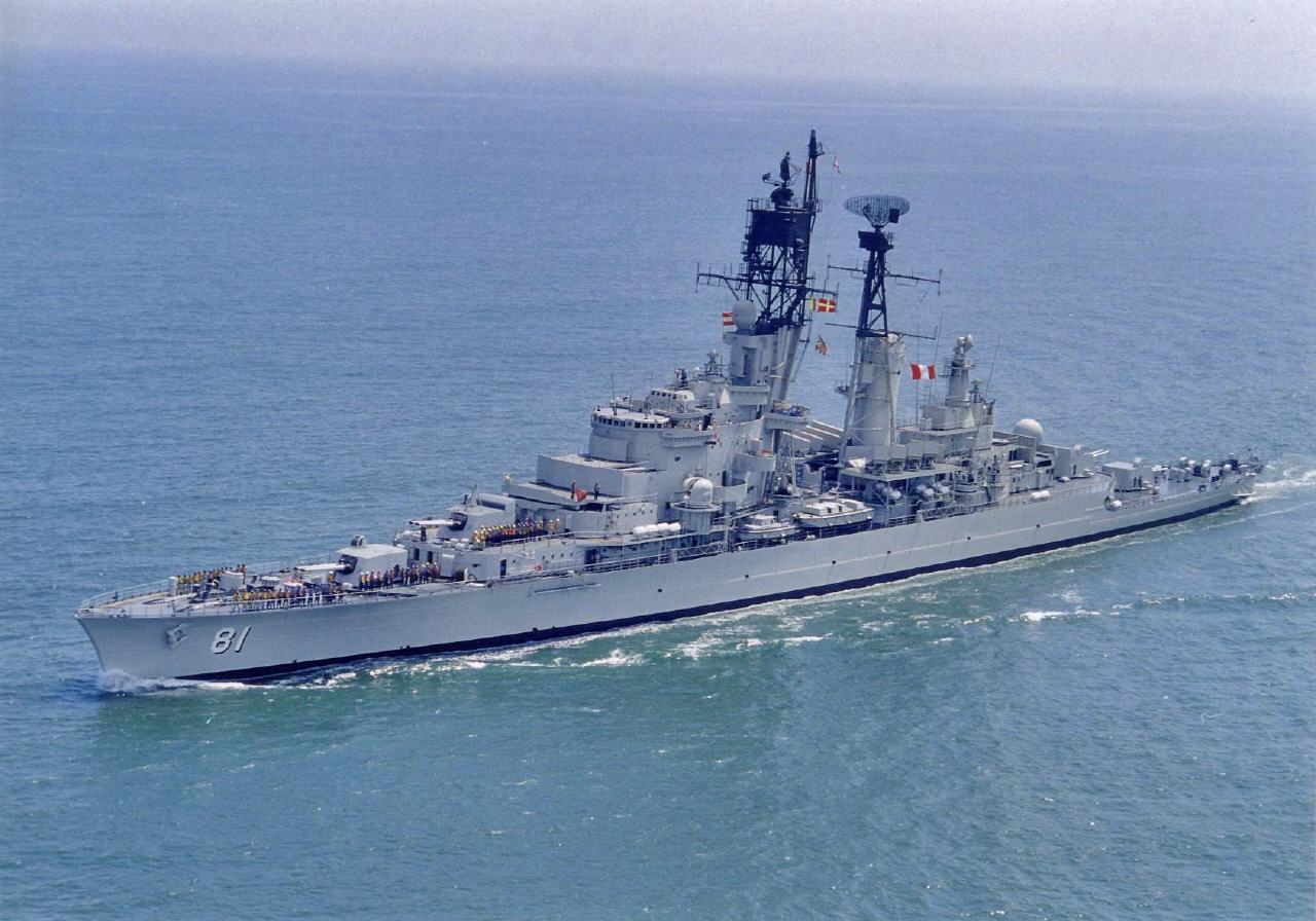 Naval analyses: almirante grau cruiser of the peruvian navy