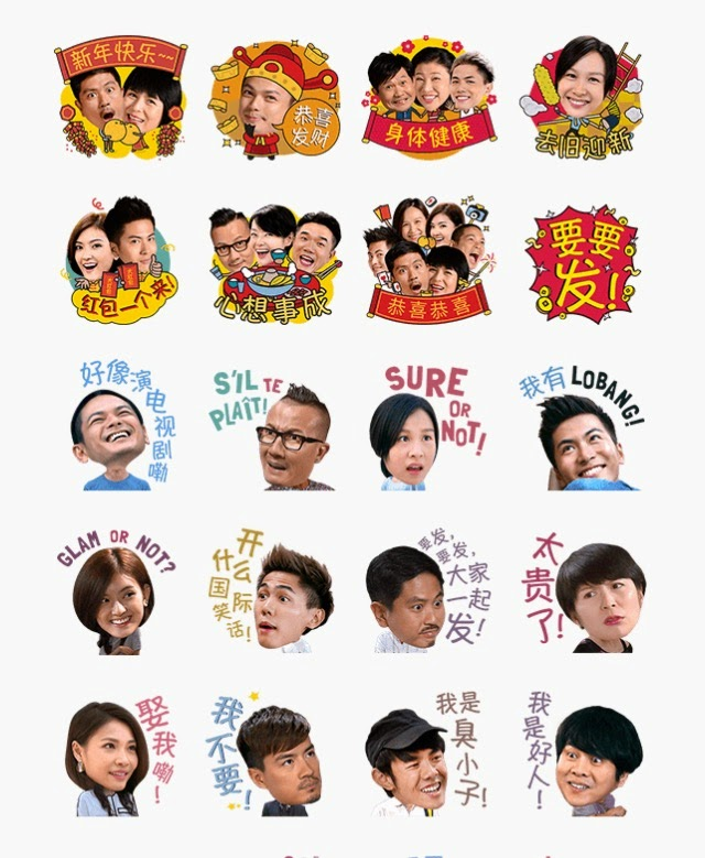 Ch8's 118 CNY Stickers & More! sticker