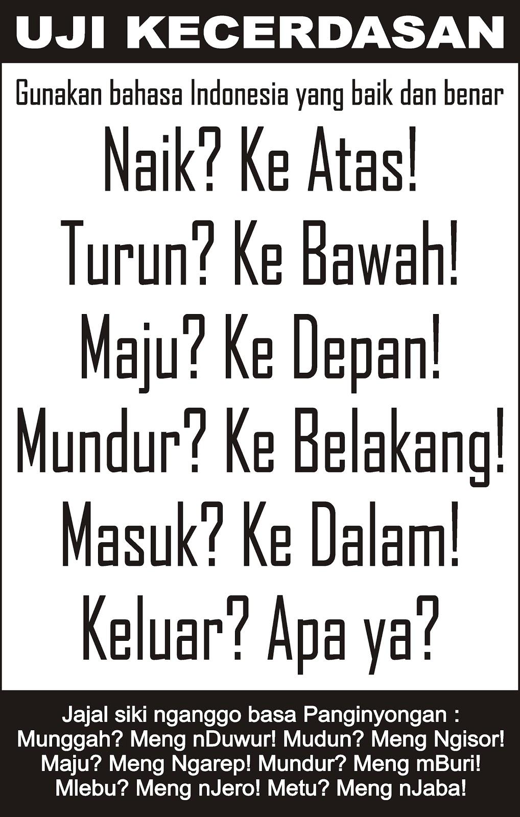 Sering kali untuk kata, kalimat atau bahasa yang sangat sederhana ...