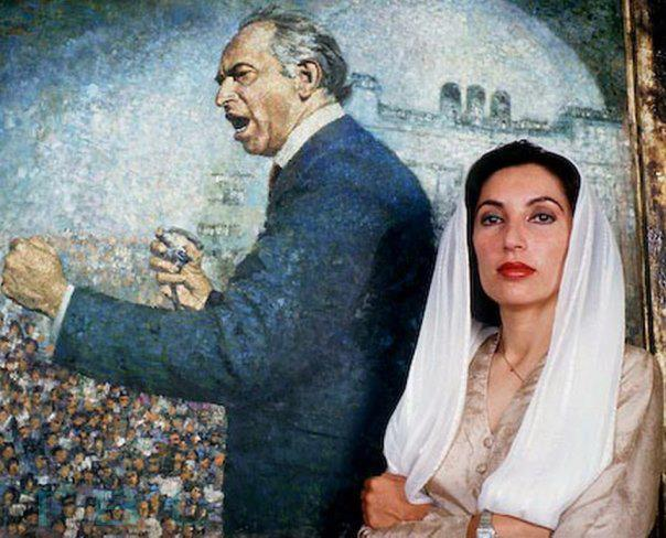 Pakistan People Party Parliamentarian Pakistan People Party - Bhutto family