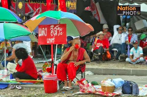 บริเวณถนนอุทยาน หรือ ถนนอักษะ อ.พุทธมณฑล จ.นครปฐม Photographer ศุภกฤต คุ้มกัน (Suphakit Khumkun)