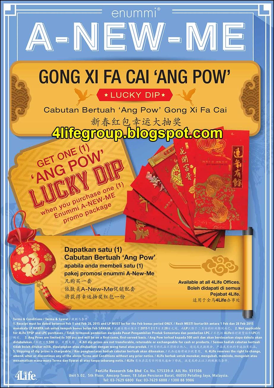 foto Cabutan Bertuah 'Ang Pow' Gong Xi Fa Cai