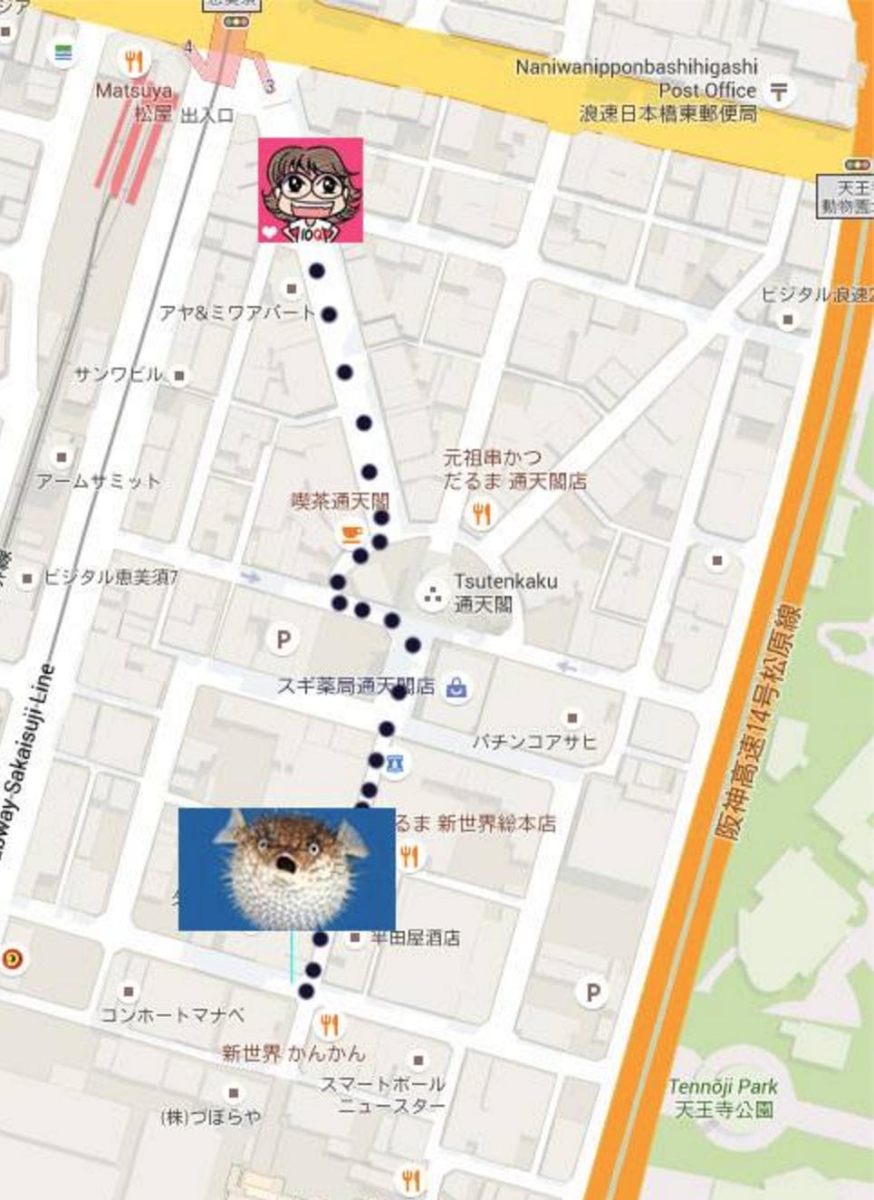 EVACOMICS BLOG Osaka trip Shinsekai