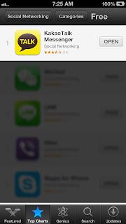 KakaoTalk iOS Application