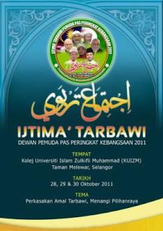 Ijtimak Tarbawi 2011