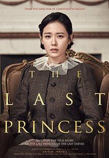 Công Chúa Cuối Cùng - The Last Princess